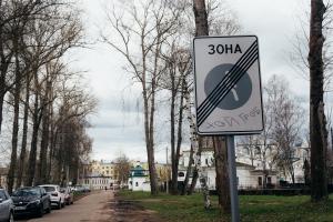май 2021, Калязин, Углич, Кашин