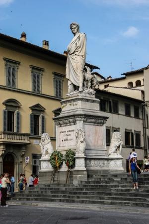 Памятник Данте.