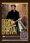 Концерт Дерека Брауна (саксофон, США)