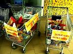 Акция «Добрая покупка» в магазине «Перекресток» в ТРЦ «Счастливая 7Я»: