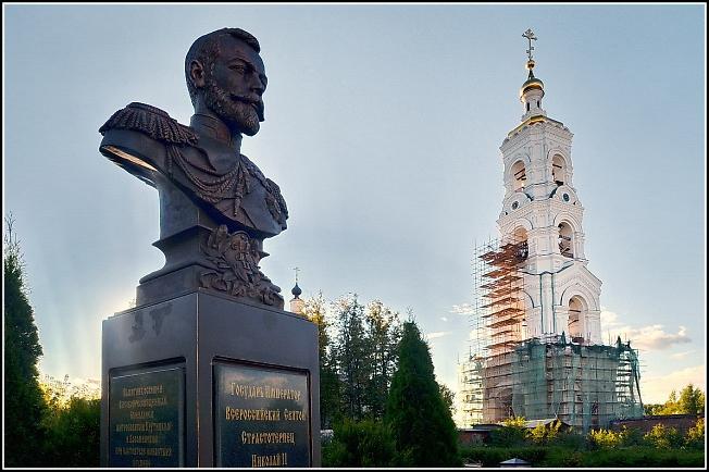 Царю Николаю Второму